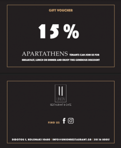 APARTATHENS/ UNION VOUCHER